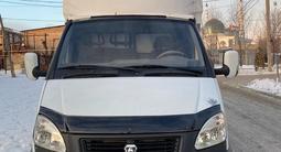 ГАЗ ГАЗель 2008 года за 2 900 000 тг. в Уральск