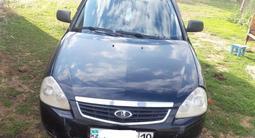 ВАЗ (Lada) 2170 (седан) 2013 года за 1 500 000 тг. в Костанай
