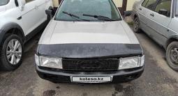 Audi 80 1988 года за 490 000 тг. в Петропавловск – фото 4