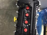 Двигатель мотор матор G4NA 2.0 Kia Sportage (кия спортеидж) за 101 010 тг. в Шымкент