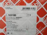 Насос усилителя руля Гур за 55 000 тг. в Караганда – фото 5