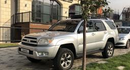 Toyota 4Runner 2004 года за 8 000 000 тг. в Алматы