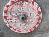 Раздаточная коробка раздатка за 150 000 тг. в Алматы – фото 2