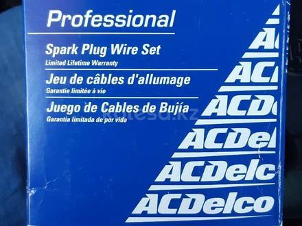 Свечные провода на Cadillac Escalade за 25 000 тг. в Тараз