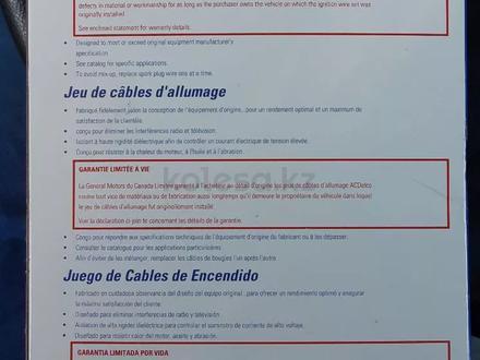 Свечные провода на Cadillac Escalade за 25 000 тг. в Тараз – фото 2