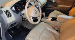 Nissan Murano 2011 года за 4 500 000 тг. в Актау