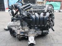 Двигатель Toyota RAV4 (тойота рав4) за 45 455 тг. в Алматы