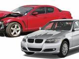 Выкуп Автомобилей в Костанай