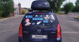 Mazda Premacy 2002 года за 2 400 000 тг. в Алматы – фото 4
