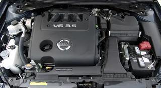Двигатель Nissan Altima L32 3.5 л. VQ35DE 2007-2012 за 340 000 тг. в Алматы