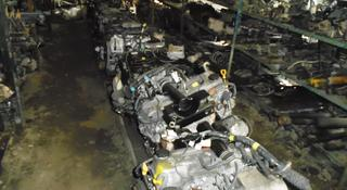 4Runner 215 двигатель 1gr в Алматы