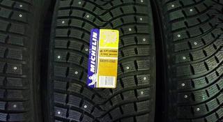 Зимние новые шины Michelin/Lattitude X Ice North 2 + за 356 000 тг. в Алматы