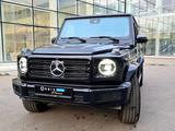Mercedes-Benz G 500 2021 года за 98 000 000 тг. в Алматы