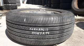 Резина 1шт 195/65 r14 Nankang, свеже доставлен из Японии за 10 000 тг. в Алматы